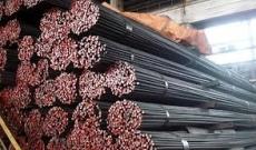 Chi phí vật liệu công ty xây dựng.