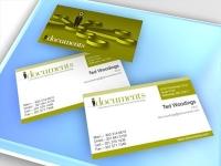 Học thiết kế card visit (name card, danh thiếp)