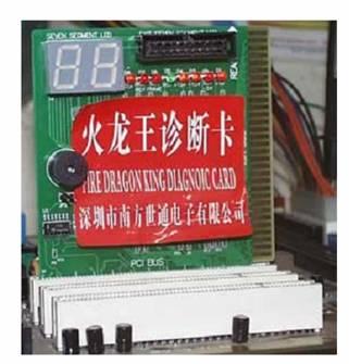 TRUNG TAM TIN HOC KEY_ Card test main